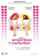 Les demoiselles de Rochefort - Spanish Movie Cover (xs thumbnail)