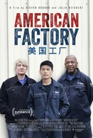 American Factory - Movie Poster (xs thumbnail)
