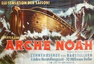 Noah's Ark - German Movie Poster (xs thumbnail)