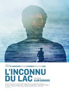 L'inconnu du lac - French Movie Poster (xs thumbnail)
