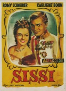 Sissi - Italian Movie Poster (xs thumbnail)