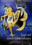 Memoirs of an Invisible Man - German Movie Poster (xs thumbnail)