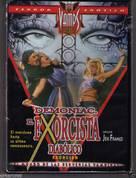 Les dèmoniaques - Spanish DVD cover (xs thumbnail)