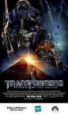 Transformers: Revenge of the Fallen - British Movie Poster (xs thumbnail)