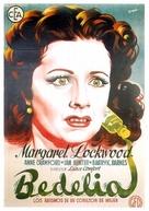 Bedelia - Spanish Movie Poster (xs thumbnail)