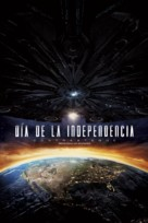 Independence Day Resurgence - Mexican Movie Cover (xs thumbnail)