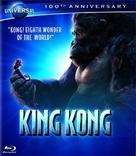 King Kong - British Movie Cover (xs thumbnail)