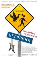 Beglyanki - Russian Movie Poster (xs thumbnail)
