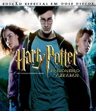 Harry Potter and the Prisoner of Azkaban - Brazilian Blu-Ray cover (xs thumbnail)
