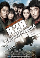 Al-too-bi: Riteon Too Beiseu - South Korean Movie Poster (xs thumbnail)