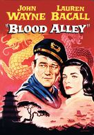 Blood Alley - DVD movie cover (xs thumbnail)