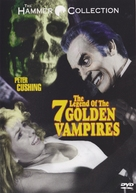 The Legend of the 7 Golden Vampires - DVD cover (xs thumbnail)