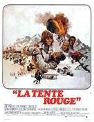 Krasnaya palatka - French Movie Poster (xs thumbnail)