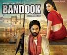 Bandook - Indian Movie Poster (xs thumbnail)