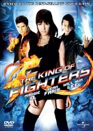 The King of Fighters - DVD cover (xs thumbnail)