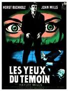Tiger Bay - French Movie Poster (xs thumbnail)