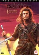 Braveheart - British DVD movie cover (xs thumbnail)