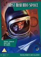 First Man Into Space - British DVD cover (xs thumbnail)