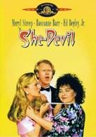 She-Devil - DVD cover (xs thumbnail)
