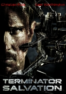 Terminator Salvation - Movie Poster (xs thumbnail)