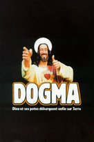 Dogma - French Movie Poster (xs thumbnail)
