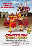 Chicken Run - Spanish Movie Poster (xs thumbnail)