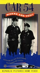 """Car 54, Where Are You?"" - VHS movie cover (xs thumbnail)"