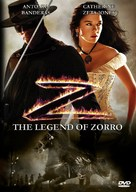 The Legend of Zorro - poster (xs thumbnail)
