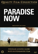Paradise Now - Dutch DVD cover (xs thumbnail)