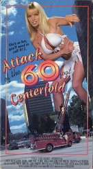 Attack of the 60 Foot Centerfolds - VHS cover (xs thumbnail)