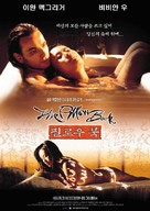 The Pillow Book - South Korean Movie Poster (xs thumbnail)