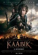 The Hobbit: The Battle of the Five Armies - Estonian Movie Poster (xs thumbnail)