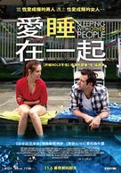 Sleeping with Other People - Taiwanese Movie Poster (xs thumbnail)