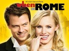 When in Rome - Movie Poster (xs thumbnail)