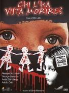 Chi l'ha vista morire? - Italian DVD cover (xs thumbnail)