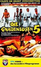 Shao Lin wu zu - German VHS cover (xs thumbnail)