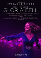 Gloria Bell - Canadian DVD movie cover (xs thumbnail)