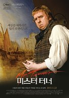 Mr. Turner - South Korean Movie Poster (xs thumbnail)