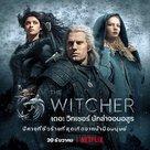 """""""The Witcher"""" - Thai Movie Poster (xs thumbnail)"""