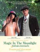 Magic in the Moonlight - Thai Movie Poster (xs thumbnail)