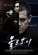 Oldboy - South Korean Movie Poster (xs thumbnail)