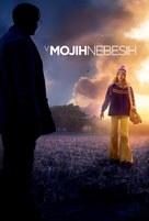 The Lovely Bones - Slovenian Movie Poster (xs thumbnail)