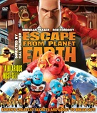 Escape from Planet Earth - Singaporean DVD movie cover (xs thumbnail)
