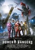 Power Rangers - German Movie Poster (xs thumbnail)