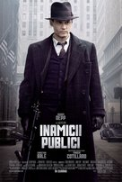 Public Enemies - Romanian Movie Poster (xs thumbnail)