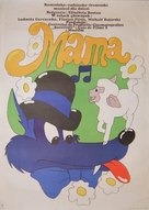 Ma-ma - Polish Movie Poster (xs thumbnail)