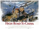 High Road to China - British Movie Poster (xs thumbnail)