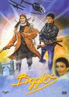Biggles - Czech DVD movie cover (xs thumbnail)