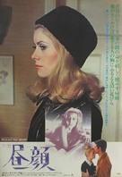 Belle de jour - Japanese Movie Poster (xs thumbnail)