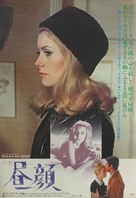 Belle de jour - Japanese Movie Poster (xs thumbnail)